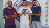 Фен възнагради Тонислав Йорданов за головете му срещу Дунав