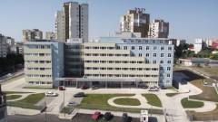 Болницата в най-големия комплекс в Бургас вече ще е частна