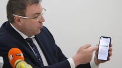 Премиерът разпореди зелените коридори за ваксини да останат