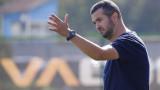Ново име в треньорския щаб на Левски