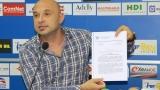 Изхвърлят Черноморец от професионалния футбол