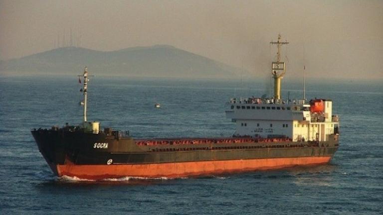 Разследват инцидента с българските моряци край Сардиния