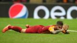 Грандовете на турския футбол бяха засегнати от COVID-19