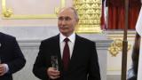 Двойно е намалял делът на руснаците, смятащи Путин за забележителна личност