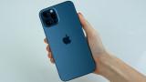 Следващите iPhone ще могат да се свързват със сателити за спешни съобщения и обаждания