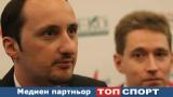 Топалов: Писна ми от турнири, искам световната титла