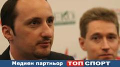 Веско Топалов: Засега съм доволен