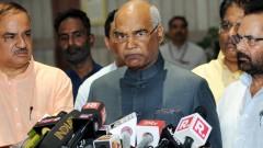 Рам Нат Ковинд е новият президент на Индия