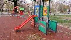 """Жителите на """"Бъкстон"""" протестират срещу строеж върху детска площадка"""