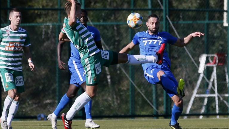 Покрай напрежението по високите етажи в Левски, представянето на отбора