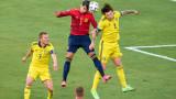 Избраха ас на Манчестър Юнайтед за Играч на мача Испания - Швеция