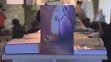 """Книгата """"Седемте лъча на еволюцията"""" отново тръгна към българските читатели"""