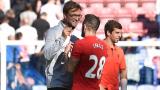 ВИДЕО: Ливърпул не позволи нова изненада и продължава напред за Купата на Лигата