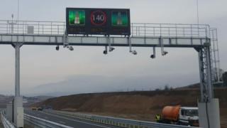 """140 км/ч ограничение на АМ """"Струма"""" по време на гъстата мъгла"""