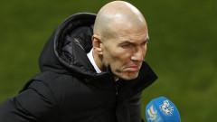 Ултиматум за Зидан в Реал (Мадрид)
