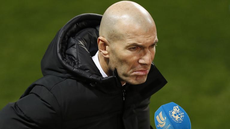 Треньорът на Реал (Мадрид) - Зинедин Зидан, нямаше логично обяснение