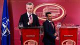 Мястото на Македония е в НАТО, обяви Столтенберг в Скопие