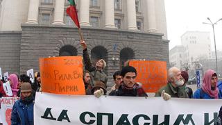 Природозащитници се вдигат на протест