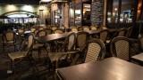 Сеул поставя вечерен час на заведенията