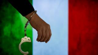 """Италия разби финансова схема на мафията """"Ндрангета"""""""