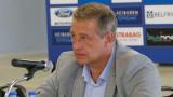 Разнобой в Левски заради номинацията за изпълнителен директор