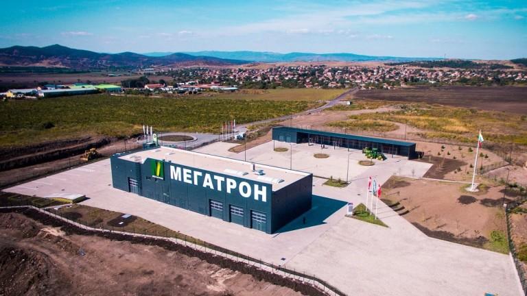 Снимка: Мегатрон влага €2,5 милиона в ново представителство