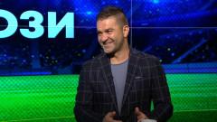 ЦСКА честити рождения ден на Ивайло Петров
