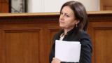 МВР шефът се надява да опровергаем изнесеното в доклада на Оксфам