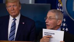 Рейтингът на Тръмп се повиши рекордно, но американците остават разделени