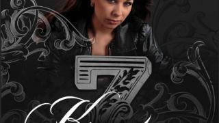 Красимира Иванова издаде дебютен албум