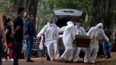 Бразилия вече е трета по брой заразени с COVID-19 в света