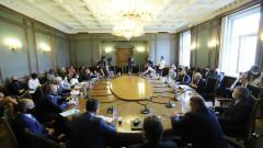 Вътрешна комисия отхвърли ветото на президента върху закона за МВР