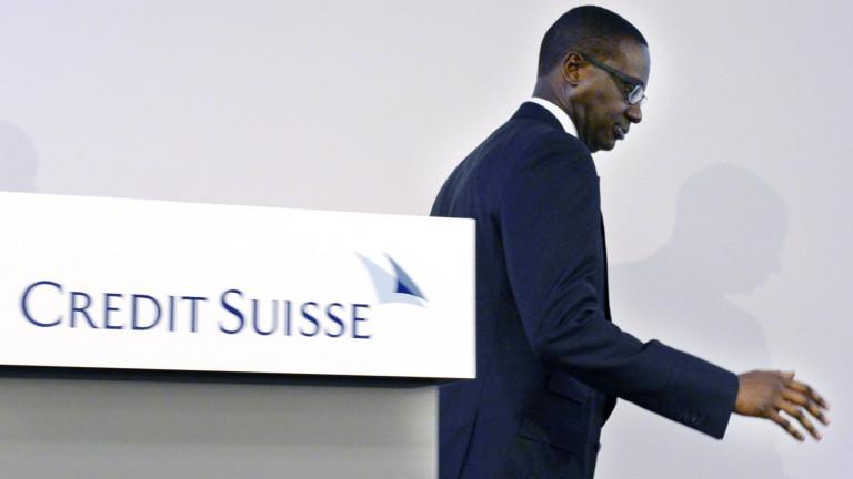 Изпълнителният директор на Credit Suisse Тиджан Тиам подаде оставка на