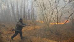 Зеленски успокоява за пожара край Чернобил