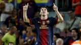 Меси номер 1 в историята на Шампионската лига