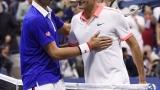 Джокович: Възхищавам се от Федерер