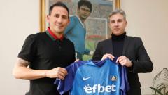 Потвърди се новината на ТОПСПОРТ - Живко Миланов вече е футболист на Левски