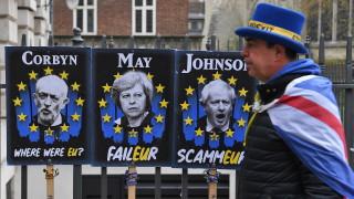 Ирландия смъмри претендентите за британски премиер да не опростяват проблемите около Брекзит