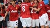 ВИДЕО: Фулъм измъчи Юнайтед