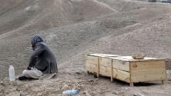 Афганистанската полиция откри 36 тела в масови гробове
