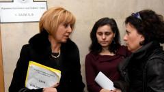 """Съдът задължи """"Топлофикация"""" да обясни на Манолова за юрисконсултските пари"""