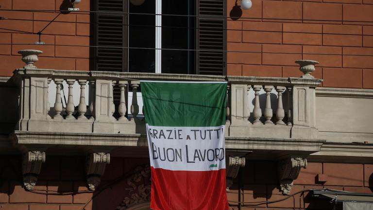 Почти 1 млн. италианци останали без работа