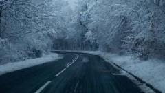 Всички магистрали са отворени за леки автомобили, на места има заледени пътища