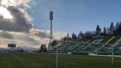 Пирин и Беласица ще играят в Благоевград