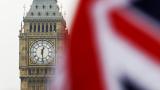 Британските депутати гласуваха за започване на преговори за Брекзит