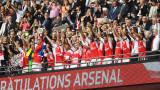 Арсенал е властелинът на най-стария футболен турнир в света!