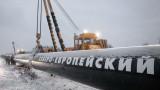 Руската газова дилема на Дания