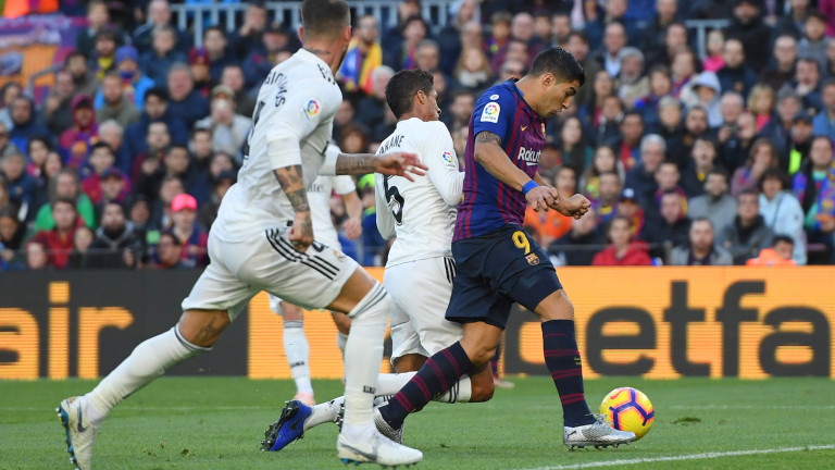 Най-големият мач в испанската Ла Лига - Ел Класико бе