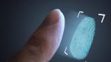 Най-големият и сигурен сензор за пръстов отпечатък до момента