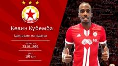 Кубемба дебютира за ЦСКА-София днес
